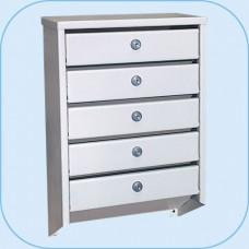 Многосекционный почтовый шкаф СПС-45